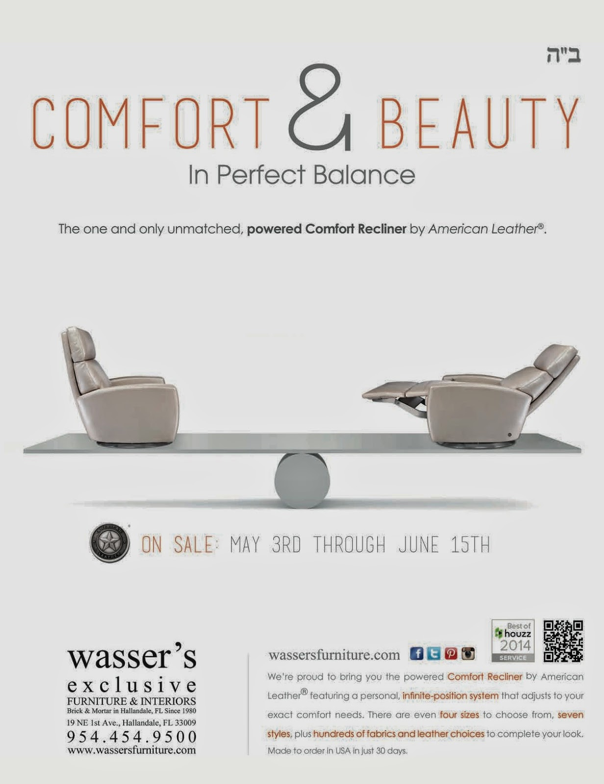 Download our brochure or read below to discover why the Comfort Recliner is all your recliner wishes come true!  sc 1 st  Wasseru0027s Furniture & Furniture Maven islam-shia.org