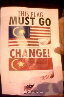 Awek Melayu Bogel National Flag Panties