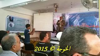 نقابة اتحاد المعلمين المصريين بالمنوفية ,رأفت السنباوى , منحة المعلم المحترف , الحسينى محمد , الخوجة,منوف , مؤسسة بناء القادة العالمية