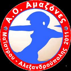 Α.Ο.ΑΜΑΖΟΝΕΣ ΜΑΪΣΤΡΟΥ-ΑΛΕΞ/ΠΟΛΗΣ
