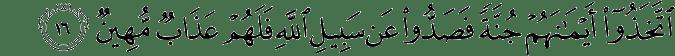 Surat Al-Mujadilah Ayat 16