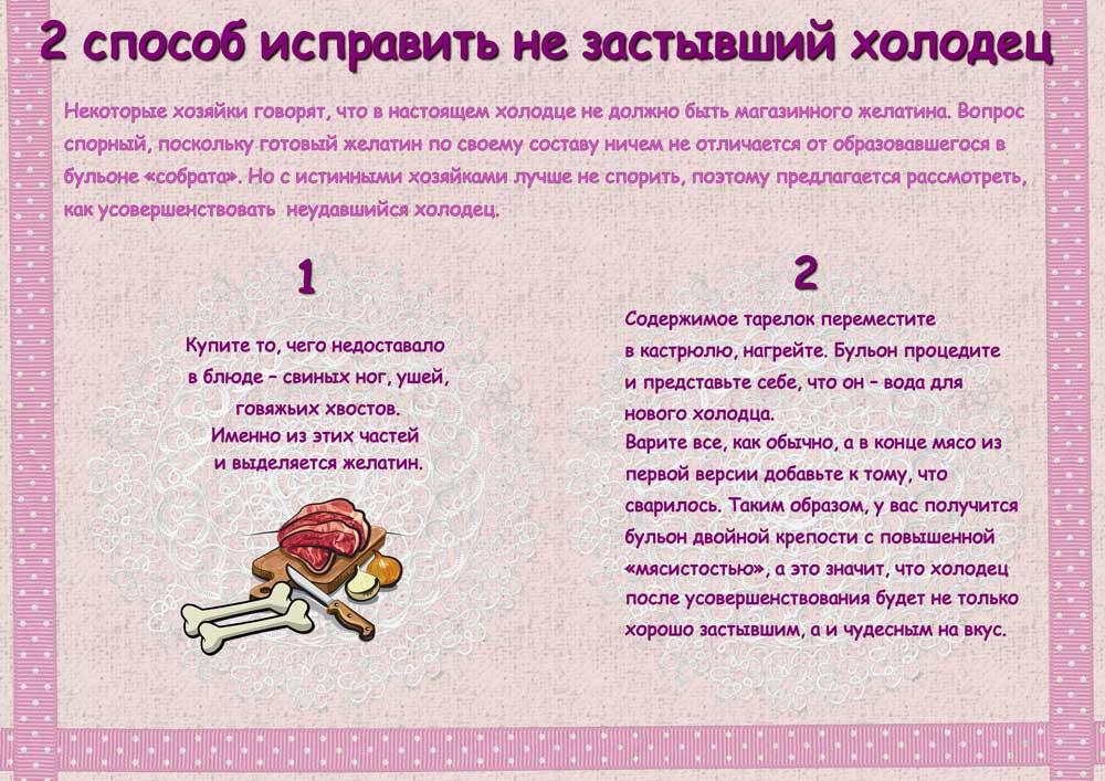 Диета 8 рецепты блюд на каждый день