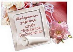 Кулинарный проект. Разделитель №2