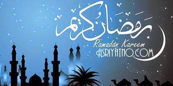 Download Jadwal Imsakiyah Ramadhan 1436H / 2015M Seluruh Wilayah Indonesia