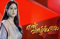 En Vazhkai 25-06-2015 Tamil serial