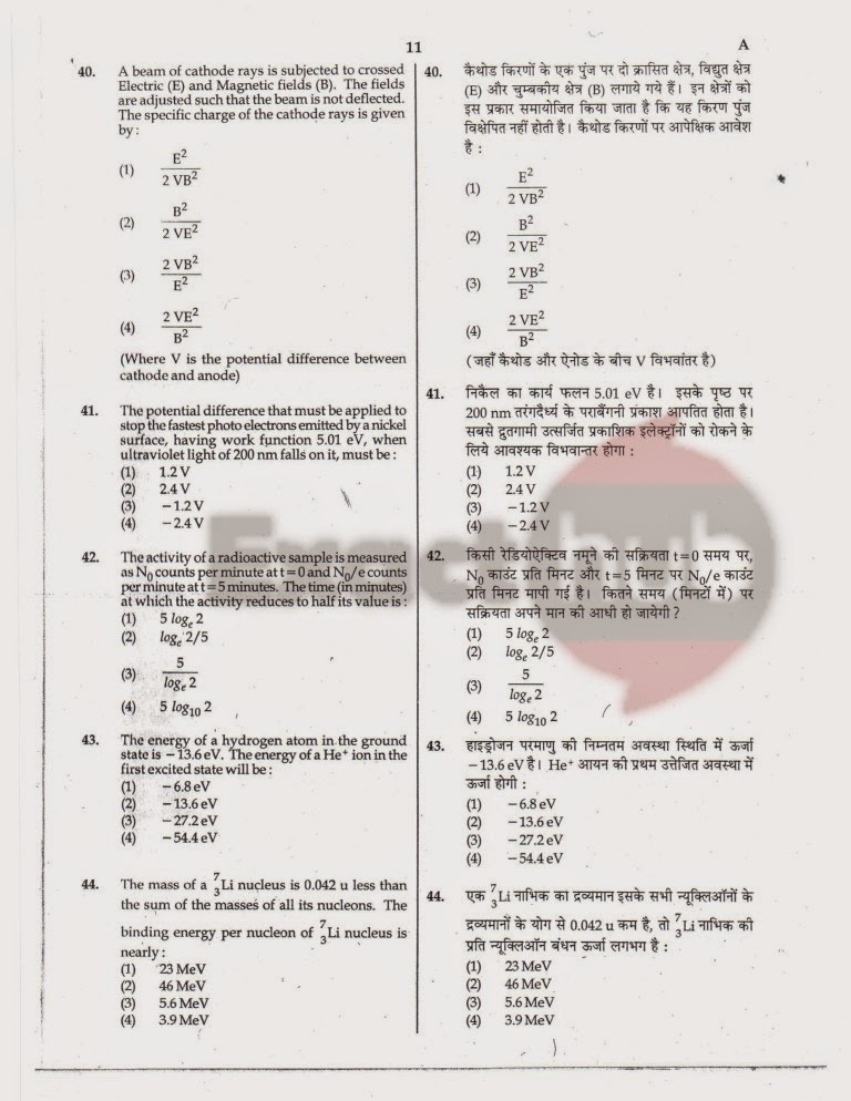 AIPMT 2010 Exam Question Paper Page 11