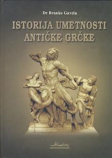 Branko Gavela, Istorija umetnosti anticke Grcke