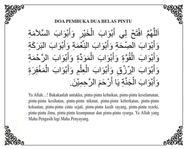 Doa Pembuka Kata Apa Kata Kita Amalkan Doa