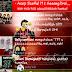 Kumpulan BBM Mod Android Gingerbread Team Sepakbola