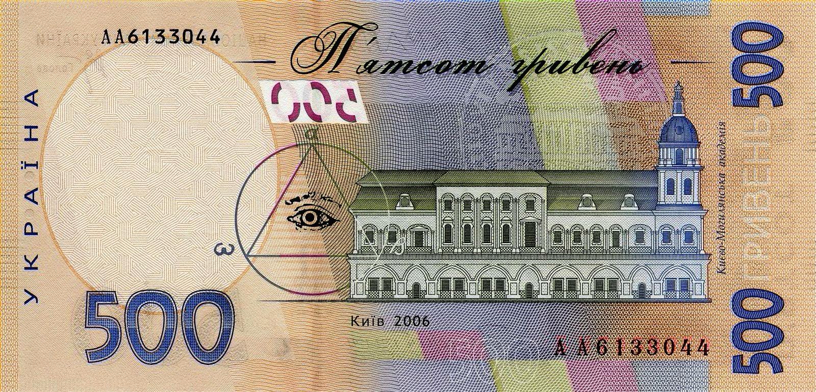La guerre froide II? En Ukraine, c'est la guerre entre l'OTAN et la Russie  Ukraine-2006-Bill-500-Reverse+(1)