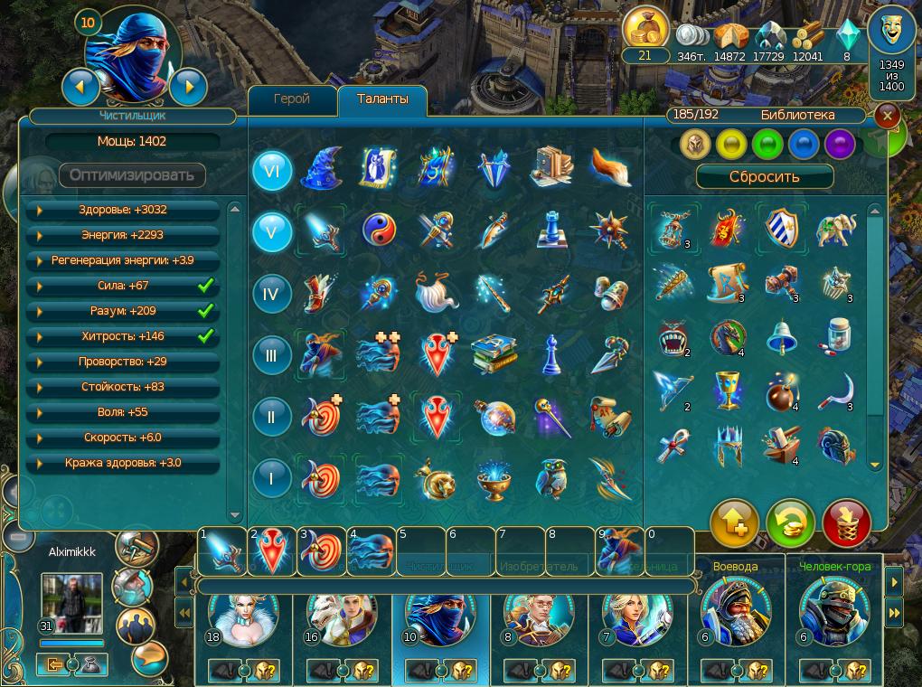 Build ragnarok online 2 untuk priest hybrid