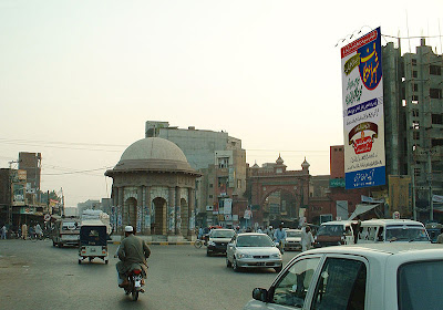Gumti Water Fountain Faisalabad(Faisalabad Gumti)