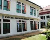 New Launch Condos near Canossa Convent Primary School