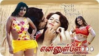 En Ulle Tamil Movie Watch Online