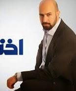 Wajahat Saeed Khan - Profile, Biography Watch Free All TV ...