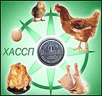 ТР ТС О безопасности пищевой продукции