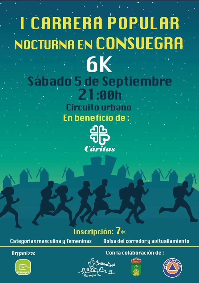 I Carrera Nocturna de Consuegra