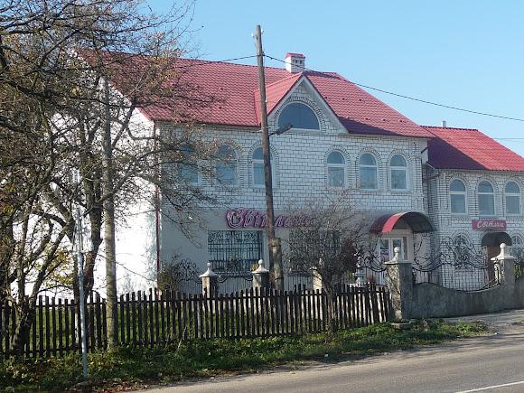 Гериня. Магазин