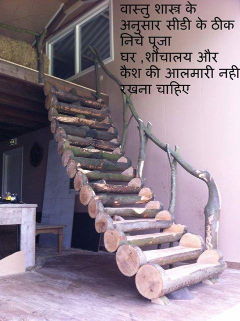 Rasoi Me Na Banaye Pujaghar Vastu Ke Anusar Property