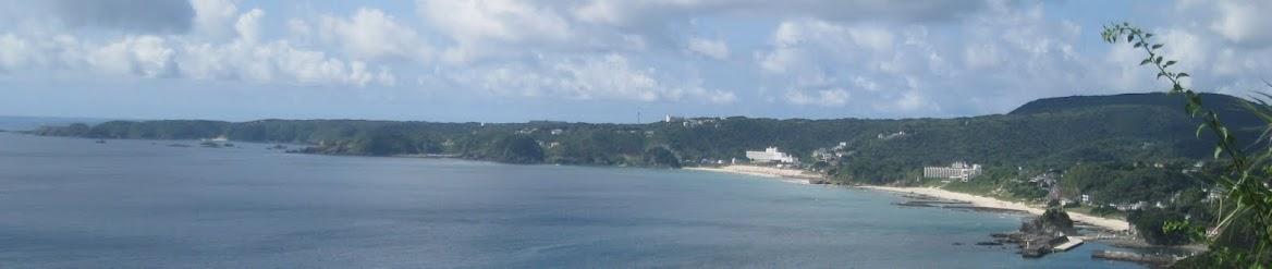 伊豆半島の写真