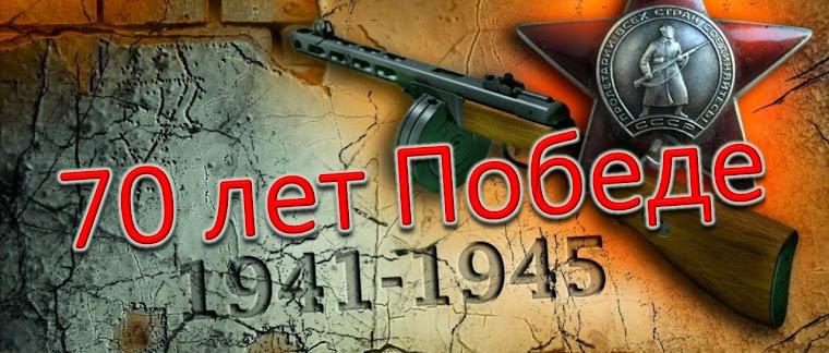 Блог Владимира Пелевина