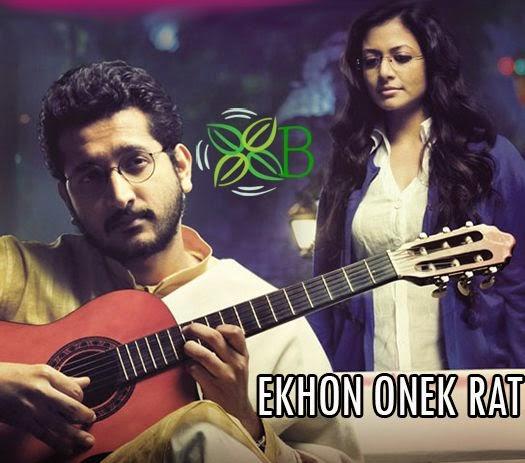Ekhon Onek Rat, Anupam Roy