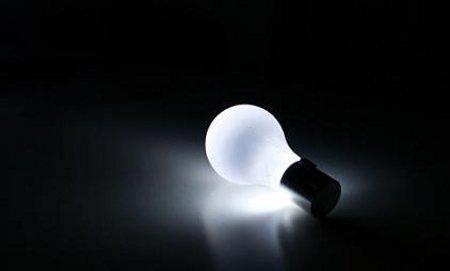 El mundo de manu 1 2 3 apaga la luz - La casa de luminosa ...