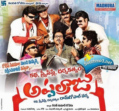 KSD Appalaraju (2011) Telugu Watch Online