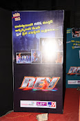 Journey of Rey Movie in posters show-thumbnail-32