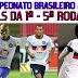 Compilação: Gols de todos os jogos do Bahia da 1ª até 5ª Rodada do Brasi...