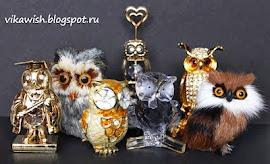 Моя коллекция сов