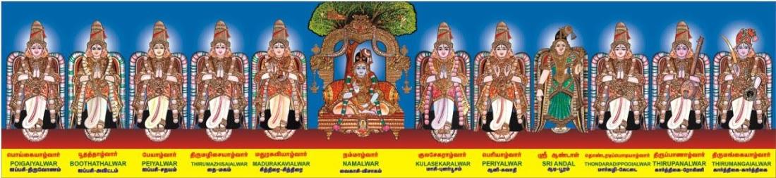 Periya Thirumozhi - Fourth Decad