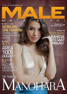 Manohara for Male Magazine, November 2012