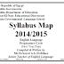 خريطة المنهج ونواتج التعلم للمرحلة الاعدادية للغة الانجليزية من مستر السيد الرفاعى موجه اللغة الانجليزية