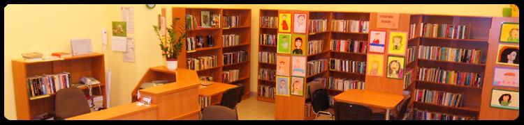 Internet w bibliotece.