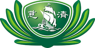 Taiwan Buddhist Tzu Chi Foundation Malaysia Higher Learning Grants