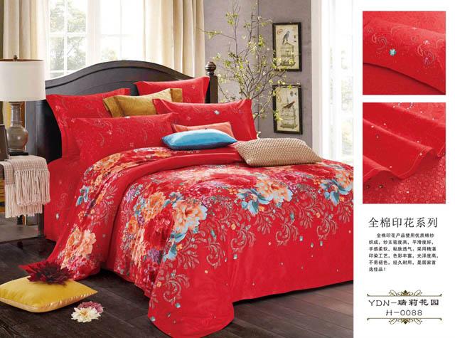 Sprei Katun Jepang Cantik Motif Bunga Merah