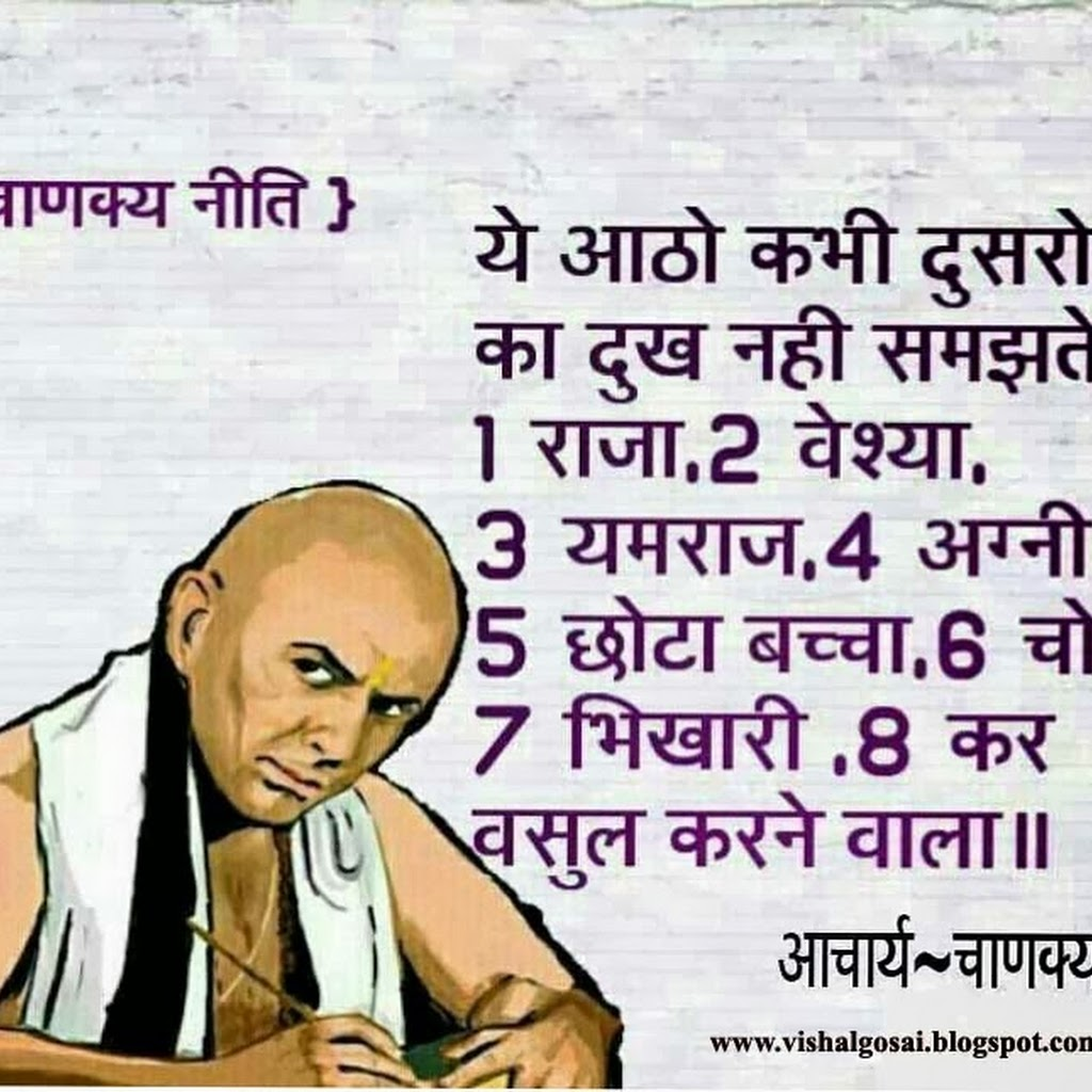 Beautiful Sayings About Life In Hindi Picture Gallery