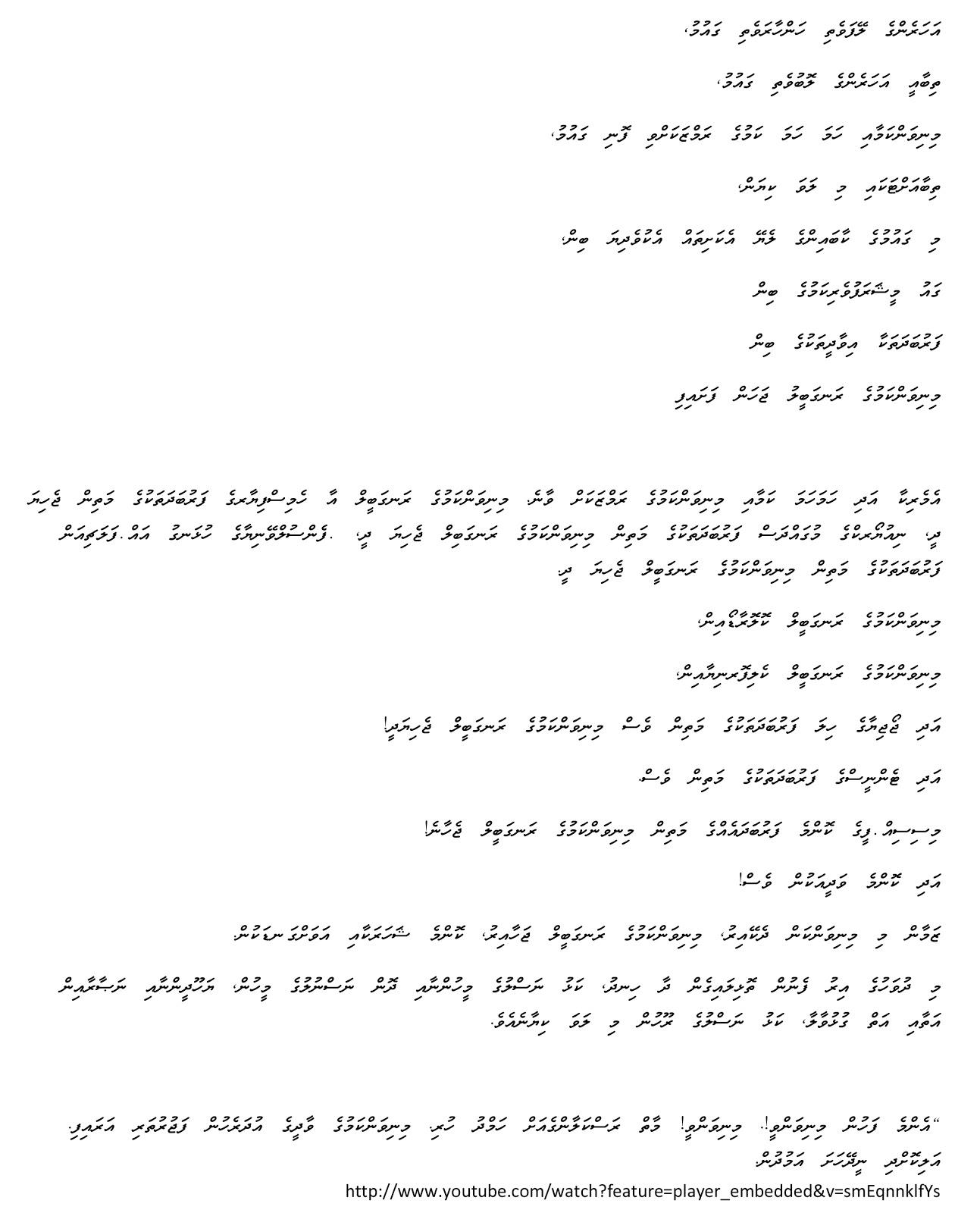 Maldives ibu's Adventure: Martin Luther King's Speech: 'I Have a ...