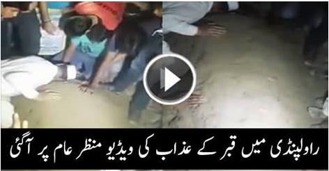 A real Video of Qabar ka Azab