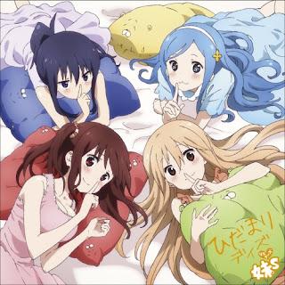 Hidamari Days (ひだまりデイズ) by Sisters (妹S)