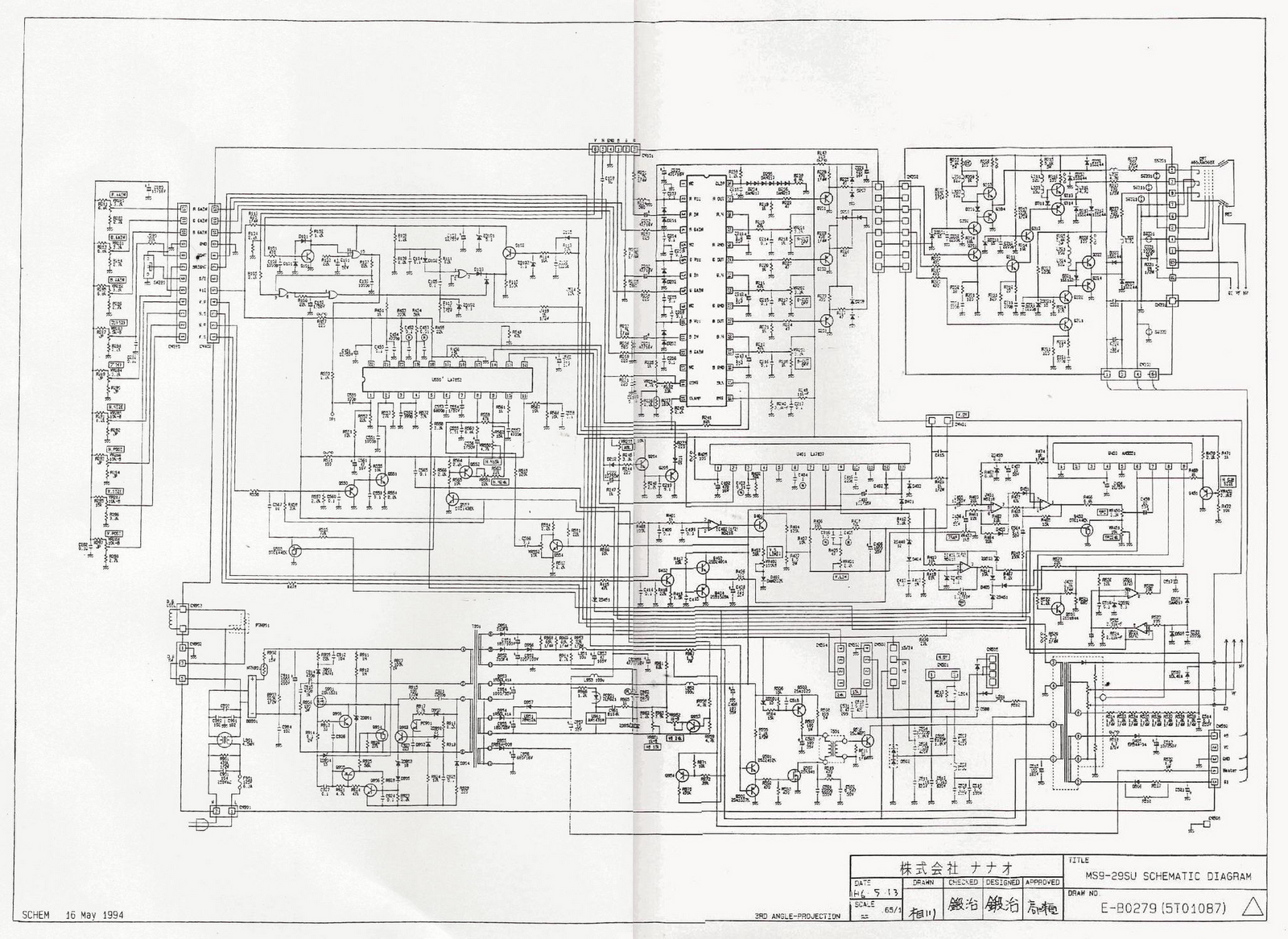 Crt Monitor Schematic Diagram Explained Wiring Diagrams Computer Nanao Auto Electrical U2022 Tv