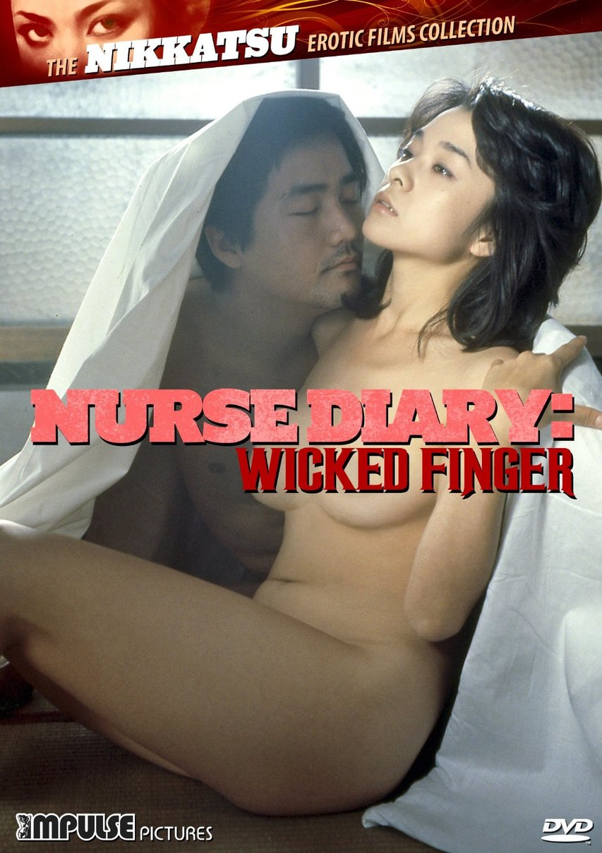 Nurse Diary: Wicked Finger (1979)