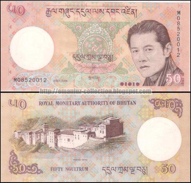 Banknotes | Bhutan | 50 Ngultrum