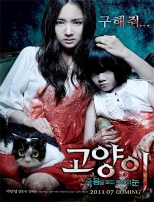 The Cat: Eyes that Sees Death (2011).