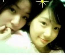 TaeNy is Real