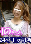 Akibahonpo 7187 短期間VIP開放 24才モデル喰い