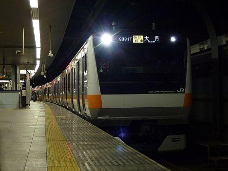 中央線各駅停車 大月行き E233系(中央線武蔵小金井駅工事に伴う運行)
