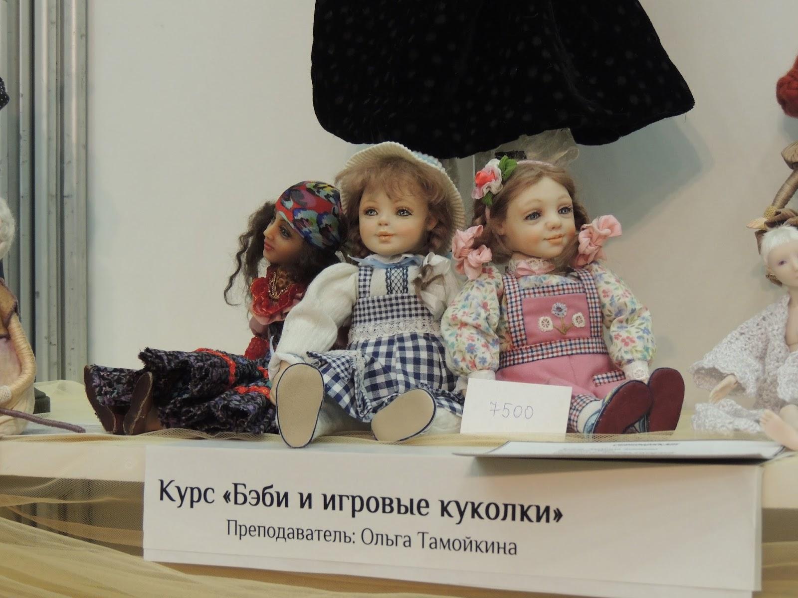 куклы,выставка,тишинка,салон,москва