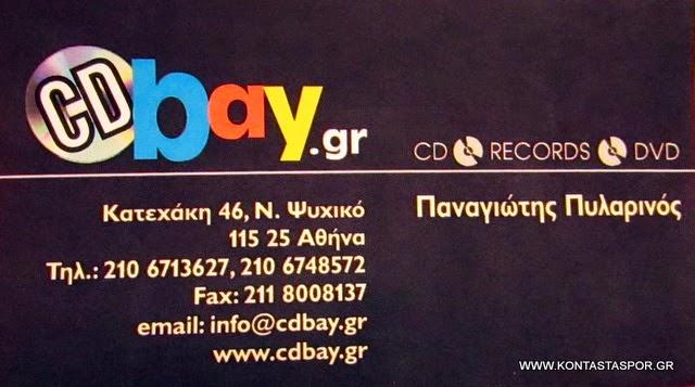 CD BAY .GR